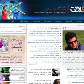 وب سایت ورزشی بردوباخت